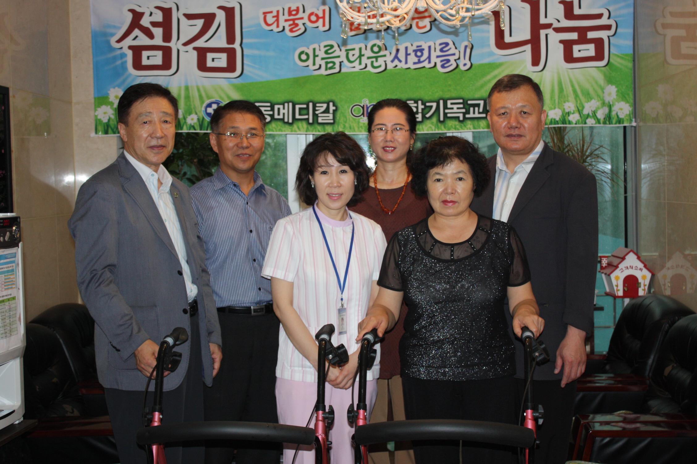 ♥ 행복 보행보조 휠체어 기증!!!