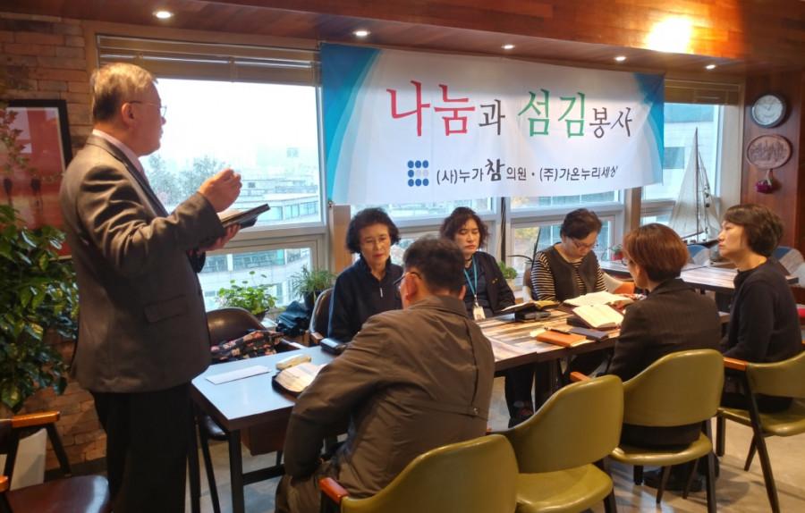 ♥ 만나를 맛있게 먹이시는 박찬영 목사님!!!